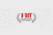 چند فیلم ایرانی خواستار حضور در جشنواره جهانی فجر هستند؟