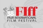 بودجه جشنواره جهانی فجر به اندازه ساخت یک نصفه فیلم است