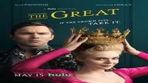 رونمایی از تریلر فصل دوم سریال The Great