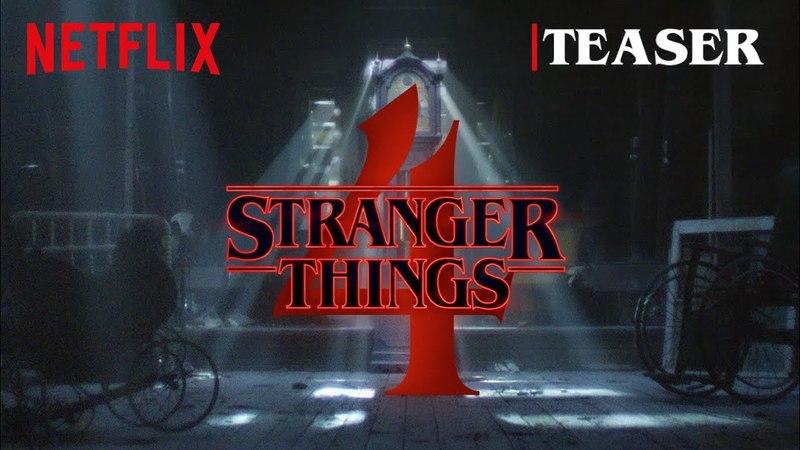 تیزر جدید فصل چهارم Stranger Things از یک لوکیشن جدید رونمایی میکند