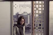 فیلم کوتاه «هرگز، گاهی، همیشه» به جشنواره بینالمللی فیلم فرایبورگ سوئیس میرود