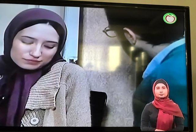 فیلم های سینمایی ویژه ناشنوایان در تلویزیون پخش میشود
